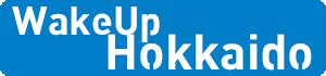 WakeUpHokkaidoバナー